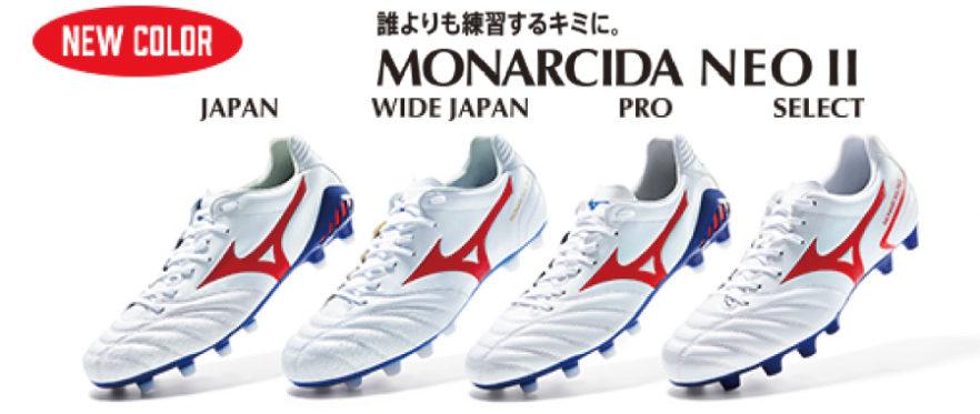 NEWカラー 白 赤 モナルシーダ ネオ ワイド ジャパン